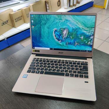 В наличии Ультрабук Acer swift 3.(SF314-54)🔹Процессор:Intel® core