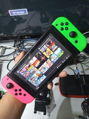лучшие адвокаты бишкека по гражданским делам in Кыргызстан | ЮРИДИЧЕСКИЕ УСЛУГИ: Nintendo switch 128 gb, прошитый забитый лучшими играми, в комплекте