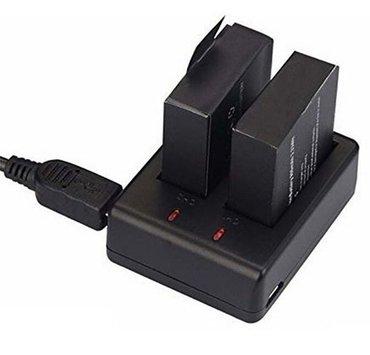 Bakı şəhərində action sport kamera batareya ve adpateri. 1 eded batareya ve adapter