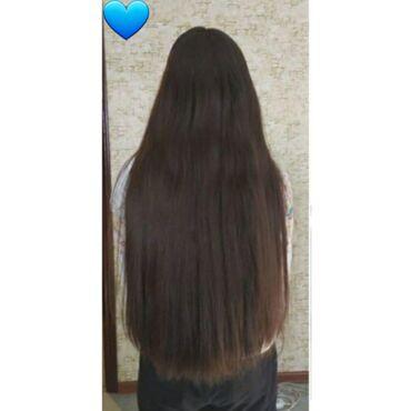 Услуги - Александровка: Волосы продаю!Неокрашенные волосы!Натуральный волосы!Густые
