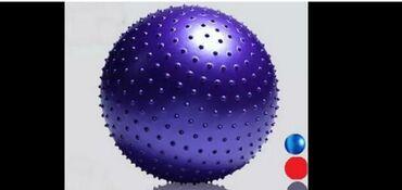 topu - Azərbaycan: Aerobica topu şipli