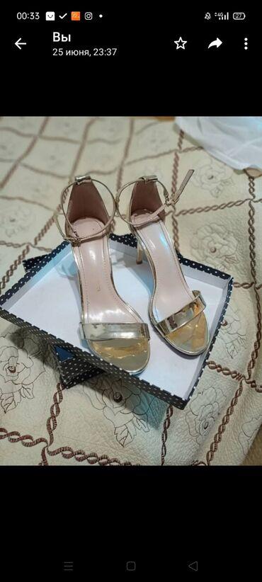 Личные вещи - Манас: Продаю обувь