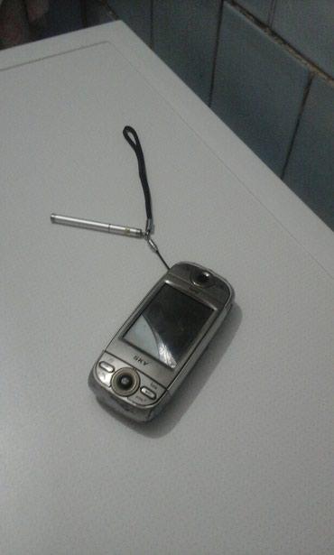 Телефон FONEX в Сокулук