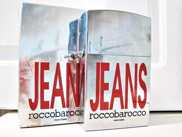 Haljina-pour-elle - Srbija: Jeans Pour Femme RoccobaroccoJeans Pour Femme od Roccobarocco je