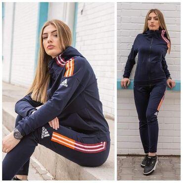 Nike trenerka - Srbija: Pamučne trenerke