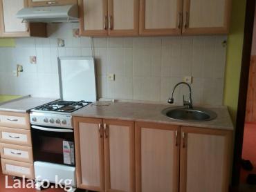 продажа комнаты в Кыргызстан: Продаю кирпичный дом4-х комнатный со всеми удобствами, а также имеется