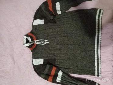 Классный свитер