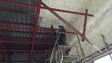 аренда офисных помещений от собственника в Кыргызстан: Утепление и термоизоляция Промышленных зданий, ангаров, складов