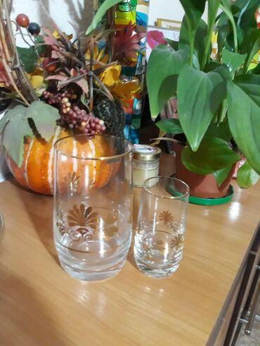 Стаканы - Кыргызстан: Продаю очень красивые стаканы под вино и стопки. Чешское стекло. Торг