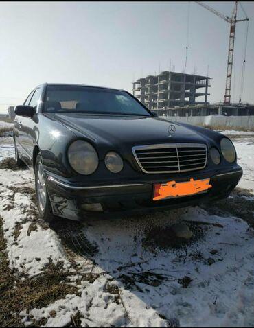 Mercedes-Benz в Кыргызстан: Mercedes-Benz E-Class 2.2 л. 2000 | 12345 км