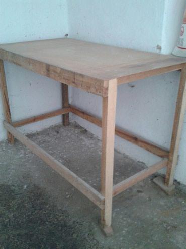 Стол для хозяйственных нужд. Дерево и в Сокулук