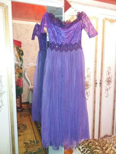 Платье в Кант