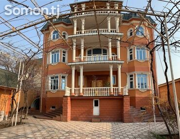 Недвижимость - Таджикистан: 450 кв. м, 12 комнат