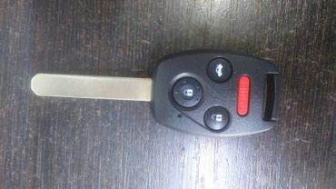 Ключ для HONDA с кнопками и чипом. китай в Бишкек