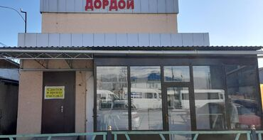 Недвижимость - Талас: Сдается в аренду двухэтажное здание в г.Талас по ул.Оторбавева. Рядом