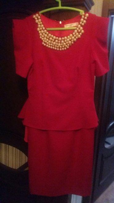 Платье турция. с баской. размер 42 в Бишкек