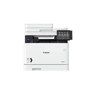 canon 4410 - Azərbaycan: Canon I-SENSYS MF746Cx CIS Canon I-SENSYS MF746Cx CIS printer 3101C040