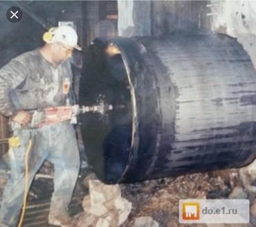 Алмазное бурение в Балыкчы, 102-124мм 500с . в Кызыл-Суу