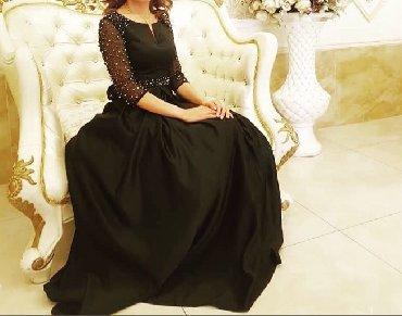 Платье чёрное размер 44