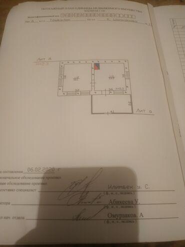 30 кв. м 2 комнаты, Подвал, погреб