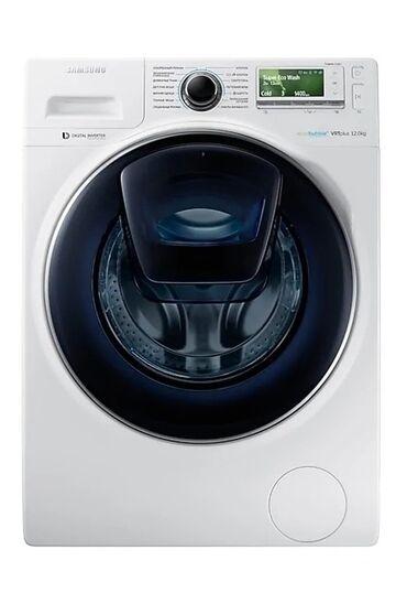 Фронтальная Автоматическая Стиральная Машина Samsung больше 10 кг