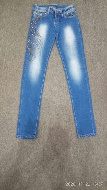 Новые джинсы женские р.42-44 стрейч