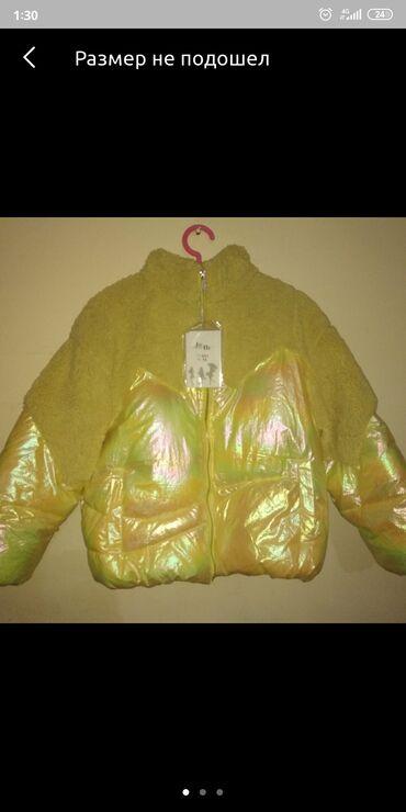 Зимняя куртка оверсайз, очень теплая, подойдёт и для осени.причина