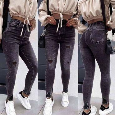 Adidas majca - Backa Topola: Novi hit model farmerki sa elastinom - cena 2700 din - velicine od 26