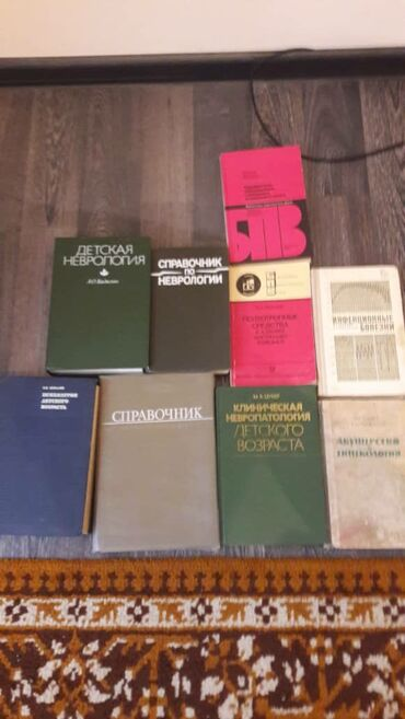 Книги в твёрдом перепл