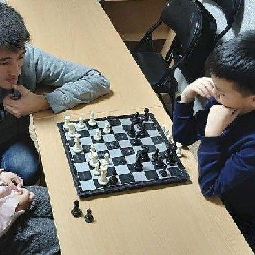 Образование, наука в Кыргызстан: Требуется тренер по шахматам. Пон ср. пятн. 18:00