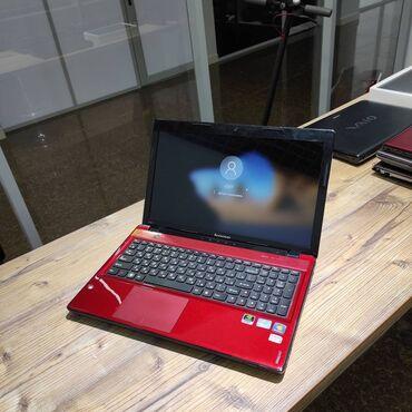 Ноутбуки и нетбуки - Бишкек: Яркий сочный Lenovo в отличном состоянии, в редком цвете• Процессор