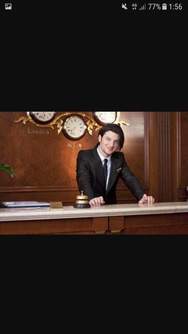 Администратор гостиницы.  дружный коллектив, звоните по указанному ном в Бишкек