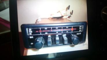"""Авто радио приемник """"Былина- 316"""", новый, в Bakı"""