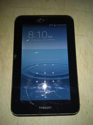 Bakı şəhərində Samsung Galaxy Tab 2 7.0 GT P-3100 planseti satilir. Tam islek