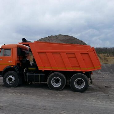 Зил, Камаз По городу | Борт 17 т. | Доставка угля, песка, щебня, чернозема
