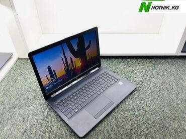 Ноутбук-для сложных программ-HP-модель-15-da3021ur-процессор-core