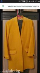 аялзат в Кыргызстан: Пальто кардиган. из морокко. 46 48 размер