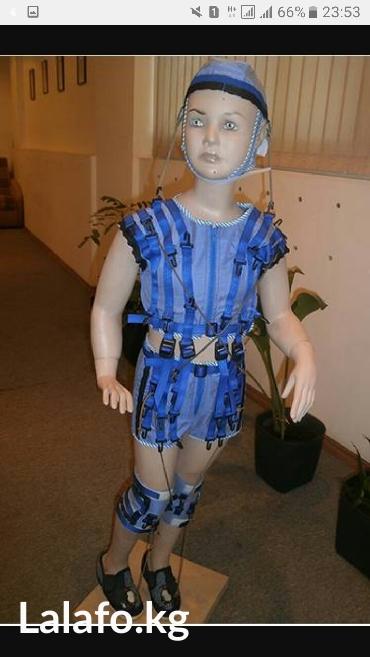 продаю инвалидный  костюм адели для детей с дцп в Кок-Ой