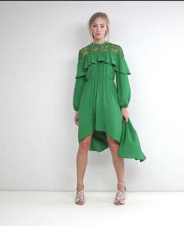 Bakı şəhərində Платье новое , аsos, 10 uk размер, tezedir