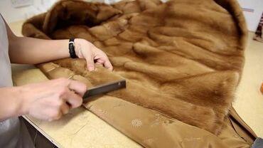 Ремонт одежды - Кыргызстан: Ремонт меховых,кожаных изделий. Реставрация одежды любой сложности Зам