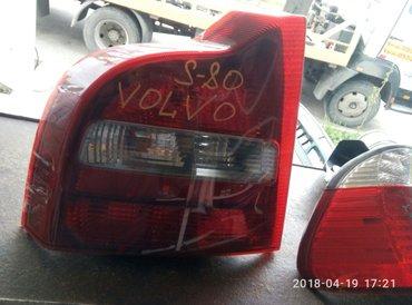 Volvo S80 есть стоп задний,радиатор в зборе,левая сторона зад вид(бок) в Сузак