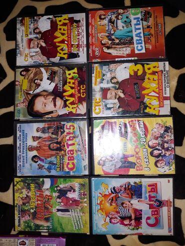 dvd r диск в Кыргызстан: САМОВЫВОЗ!!! DvD Диски!!!