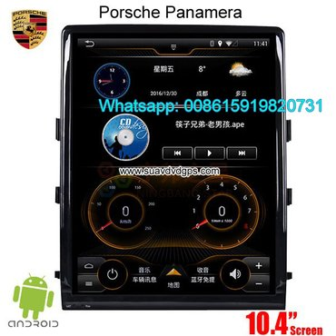 "Porsche panamera radio car android wifi gps navigation camera 10. 4"" in Kathmandu - photo 2"