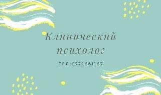 ad-image-50112387