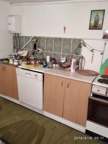 Aro 24 3 mt - Crvenka: Na prodaju Kuća 90 kv. m, 3 sobe