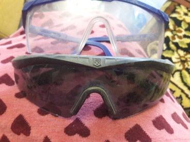 Очки для Сварщиков 2е за 300сом (смотрите в профиль много вещей)