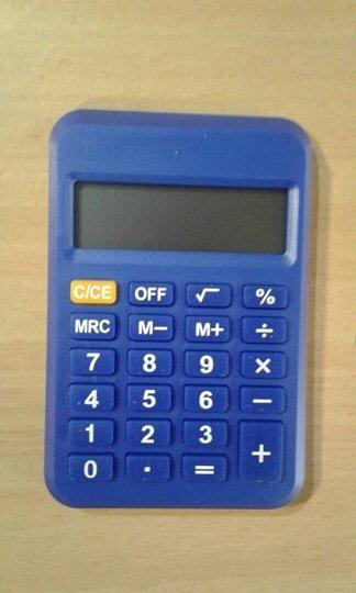 Калькулятор малепусенький, размер 5 см х 10 см. в Бишкек