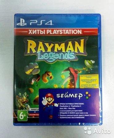 Ps4 üçün Rayman legends oyunu. Sony PlayStation 4 oyunlarının və akses