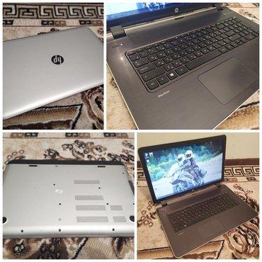 HP в Кыргызстан: Ноутбук Hp l153nr размер экрана 17.3 дюймов core i3 процессор 4го