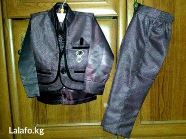 Новый турецкий костюм-тройка на 1-2 года, подарили, оказался мал. в Бишкек